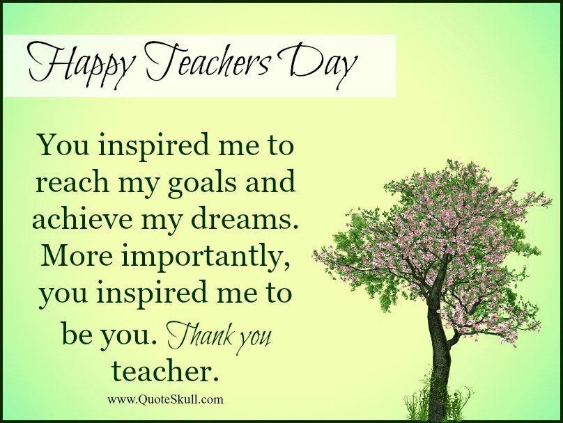 Greetings For Teachers Day Quotes Greetings For Teachers Day Greetings For Teachers Message For Teacher