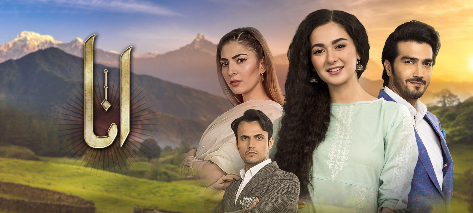ce308275536ee108d84def49de88771c - Best Pakistani dramas in 2019 that you should watch