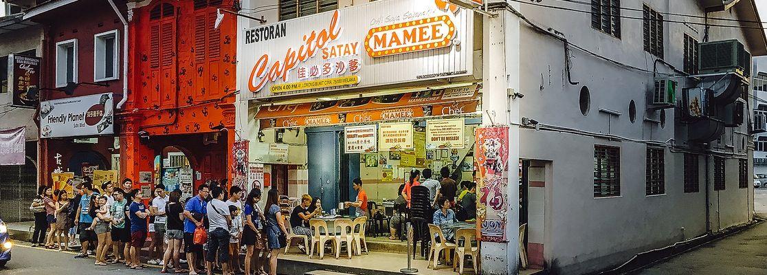 Malay Restaurant In Malacca Melaka Satay Chelop Satay Malacca Melaka