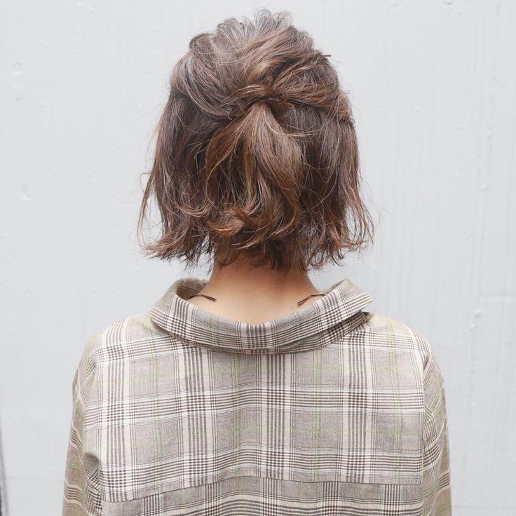 【HAIR】 La coiffure de Kazuma Sakamoto s'accroche (ID: 421270)  #421270 #accroche #coiffure #kazuma #sakamoto #facecare