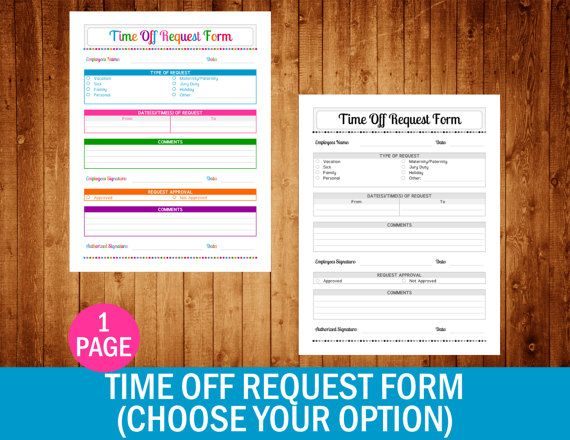 Time Off Request Form PDF Printable - Color, Black and Gray - request off forms