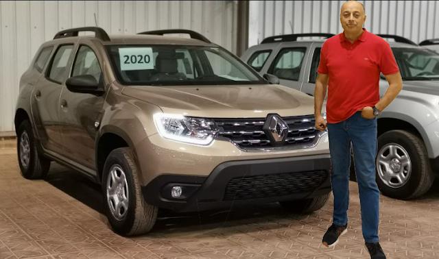 سوق سيارات المحترفين In 2020 Car Suv Suv Car