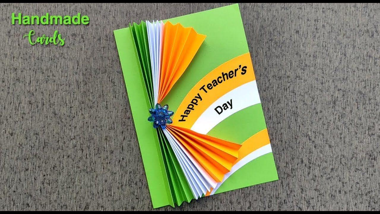 Diy Teacher S Day Card Handmade Teacher S Day Card Ideas Diy Greetin Teachersdaycard Diy Teacher Teachers Diy Teachers Day Card Teachers Day Greetings