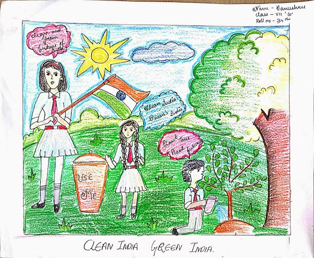 Young Talents Clean India Green India G India Poster Clean India Posters Poster Drawing