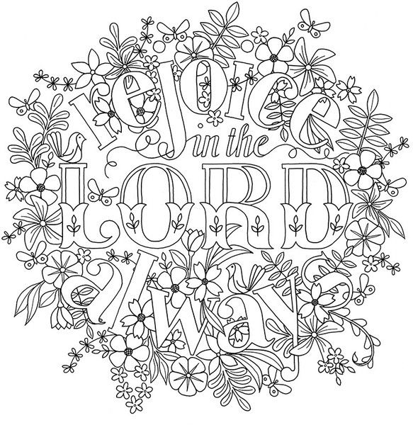 Colouring In Page Bible Verse Rejoice In The Lord Always