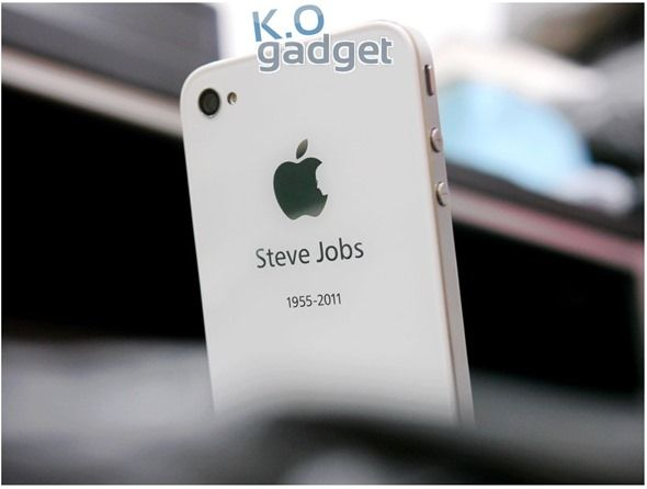 Steve Jobs Edition White iPhone 4 | Pictures Of iPhones