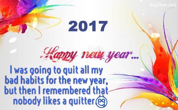 New Year 2017 Jokes Funny