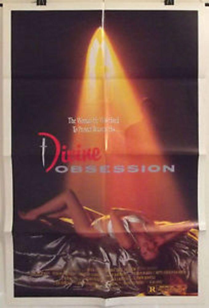 DIVINE OBSESSION - JAMES SAITO / BRIAN BENBEN - ORIGINAL USA 1SHT MOVIE POSTER