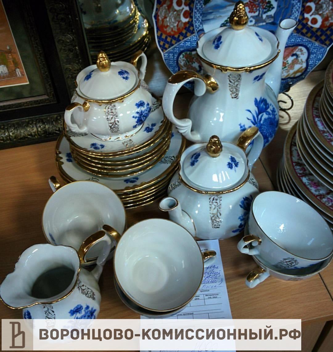 Сервиз чайно-кофейный, 22 предмета, Германия, 8000 рублей, #фарфор, #посудамосква, #фарформосква, #коллекционирование, #фарфороваяпосуда,  #фарфорсервиз