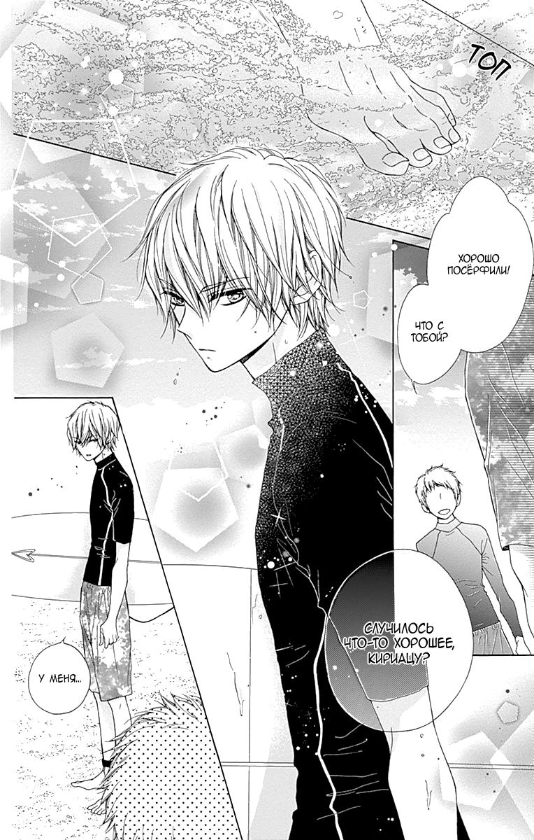 Чтение манги Искрящийся лев 2 - 4 - самые свежие переводы. Read manga online!