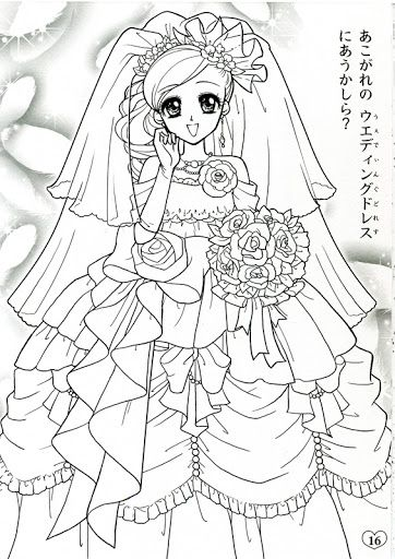 Japanese Shoujo Coloring Book 2 Mama Mia Picasa Web Albums