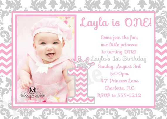 Pink grey damask and chevron birthday invitation 1st birthday pink grey damask and chevron birthday invitation 1st birthday princess invitations printable or printed filmwisefo Images