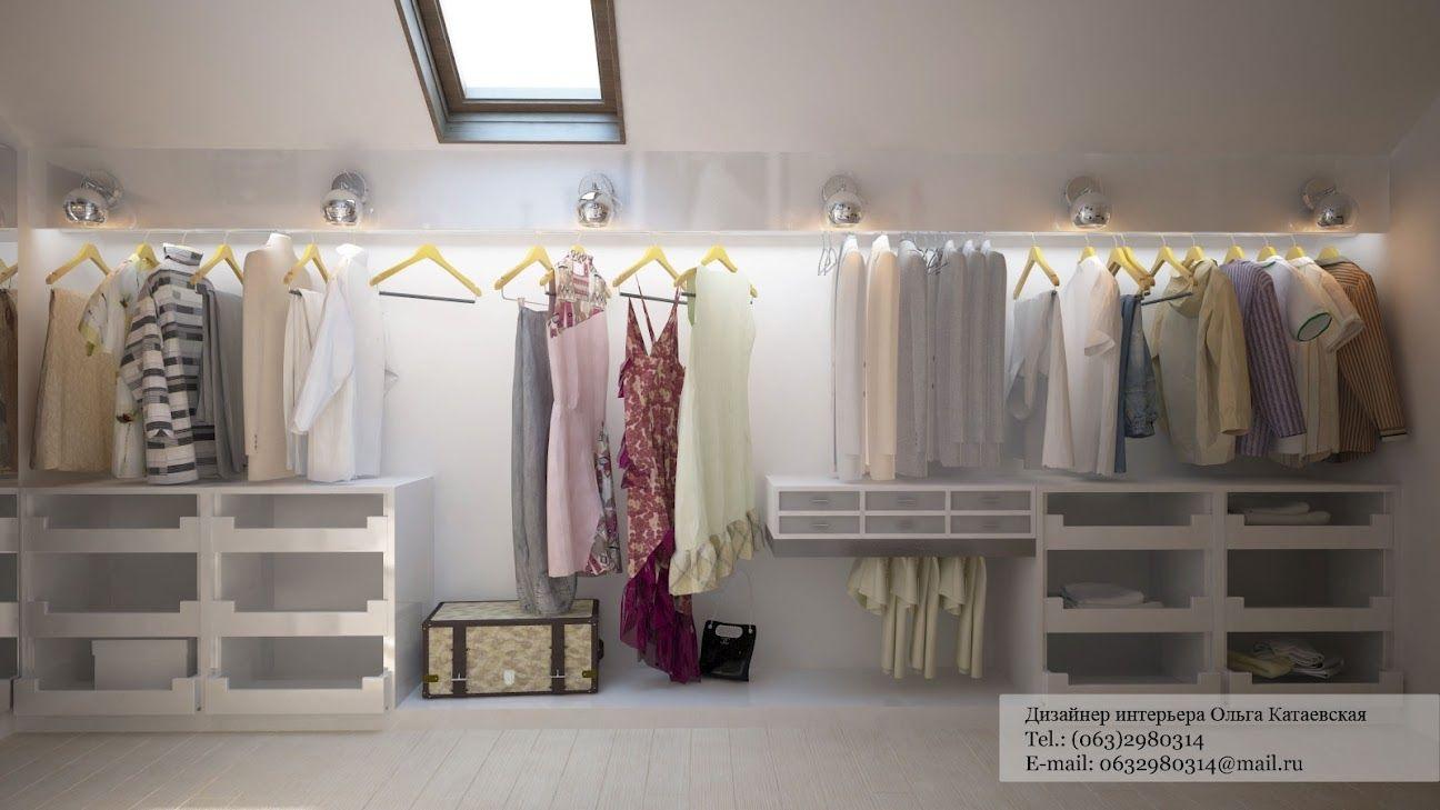 A Cluster Of Creative Home Design Attic Wardrobe Wardrobe Interior Design Home