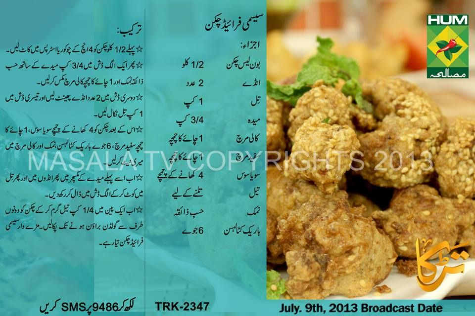 Sesame Fried Chicken Urdu Recipe By Rida Aftab Masala Tv