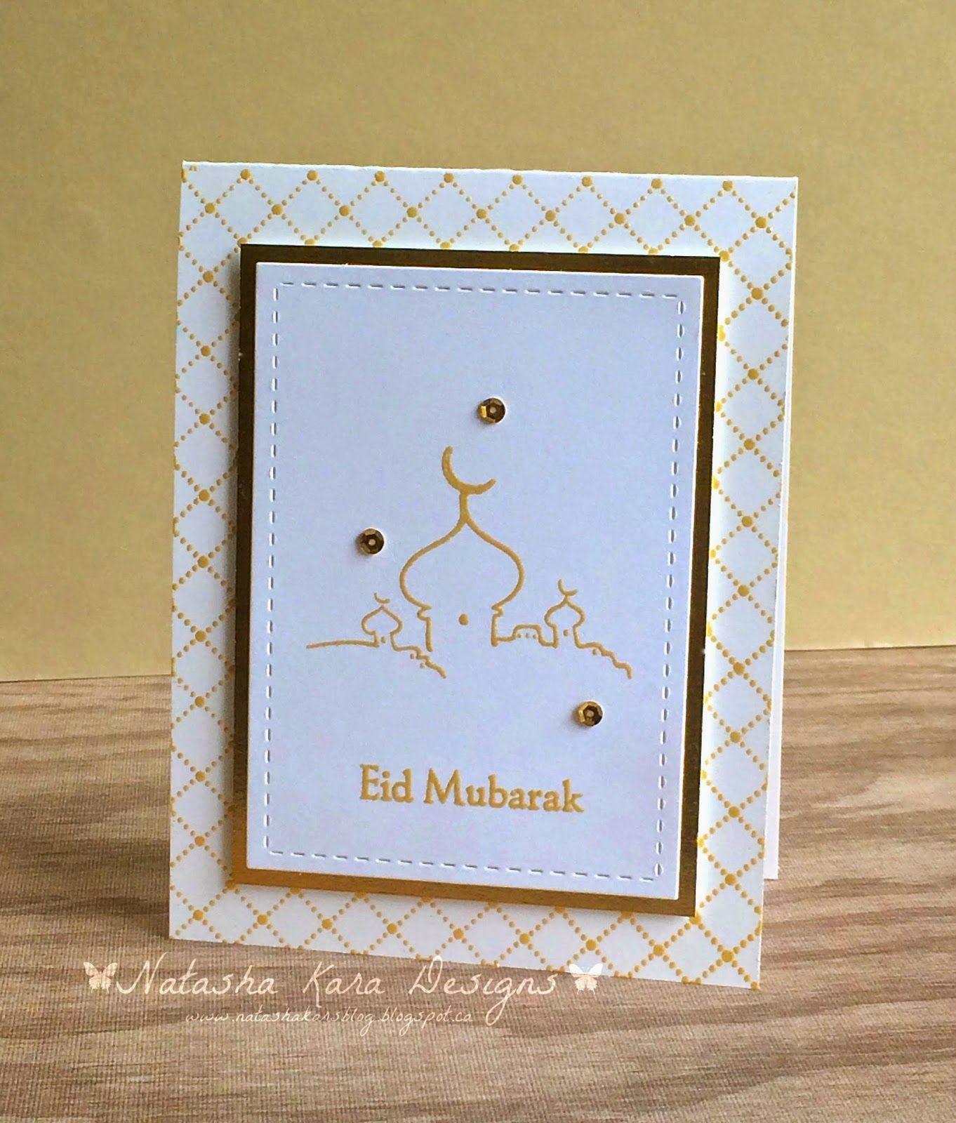 I Dream In Color More Eid Cards Eid Greeting Cards Diy Eid Cards Eid Card Designs