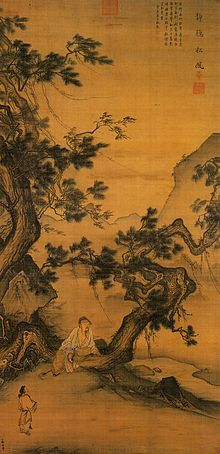 Wall scroll painted by Ma Lin on or before 1246. Ink and color on silk, 226.6x110.3 cm. National Palace Museum, Taiwan