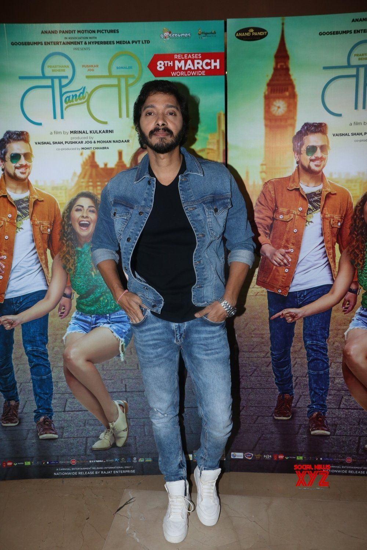 "Mumbai: Marathi Film ""Ti And Ti"" Screening"