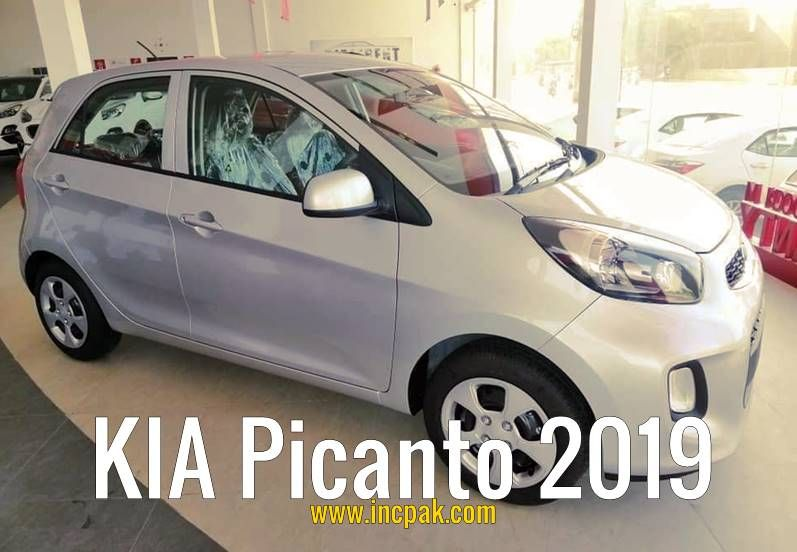 Kia Picanto In Pakistan Booking Starts From Next Week Incpak Kia Picanto Kia Picanto
