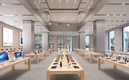 Barcelona Apple Headquarters