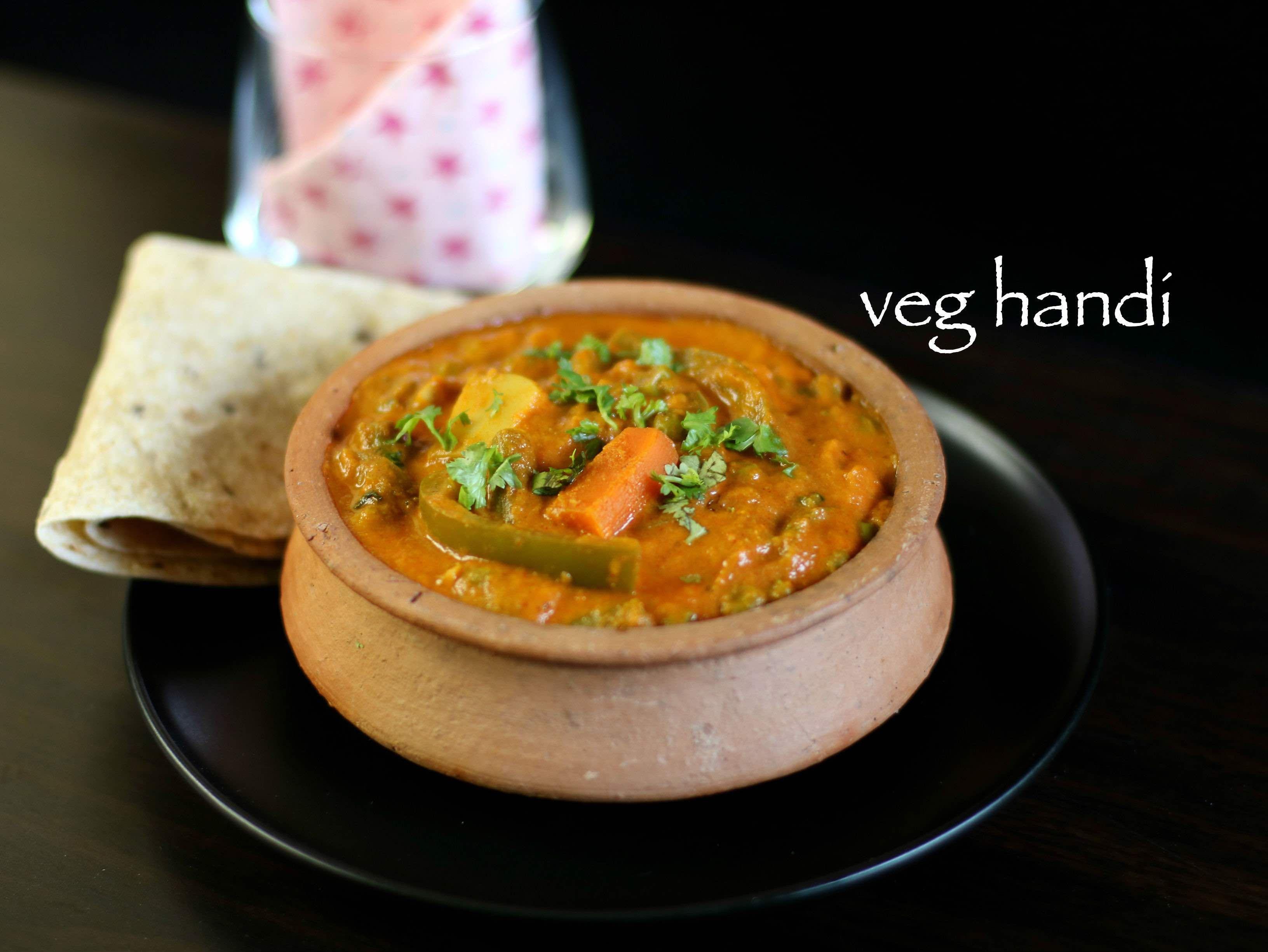 Veg handi recipe veg diwani handi recipe mixed vegetable handi food forumfinder Choice Image