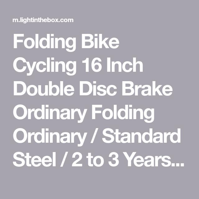Folding Bike Cycling 16 Inch Double Disc Brake Ordinary Folding Ordinary    Standard Steel    2 To
