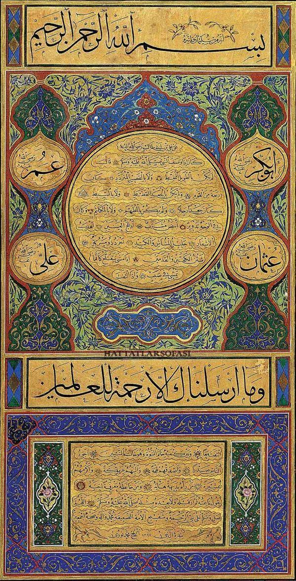 Gambar Kaligrafi oleh Ayşegul Akerdem pada Dedem my grand