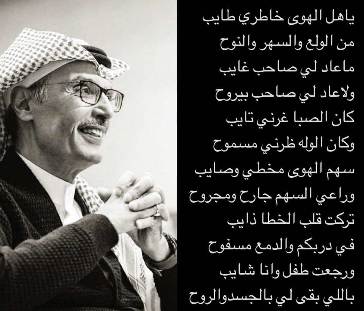 Pin By Najd On خواطر وشعر