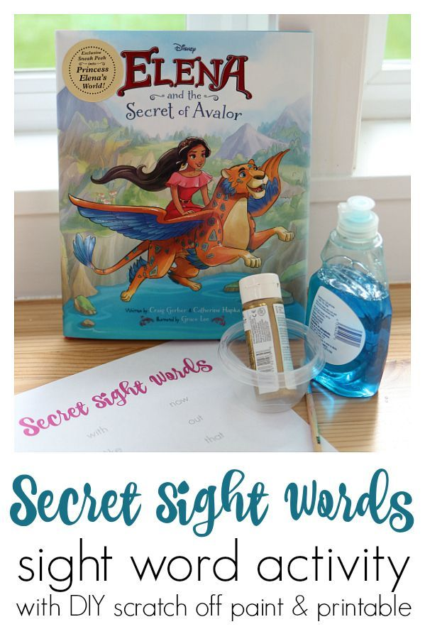 Scratch Off Secret Sight Word Activity and Free Printable | Learning ...
