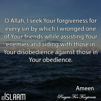 O Allah I Seek Your Forgiveness Dua Ameen Prayer Forgive