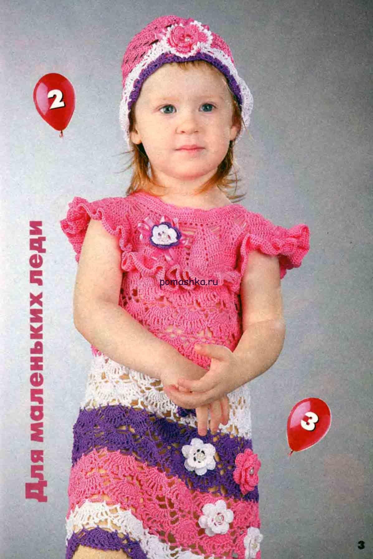 Летнии платье и панамка на 2 года | для девочек | Pinterest