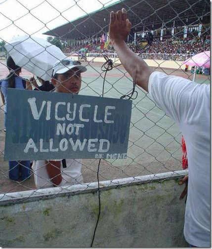 Bicycle Not Allowed Funny English Signs Funny Pinoy Funny
