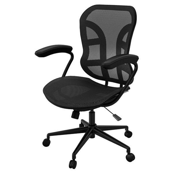 Elegant Z Line Mesh Manager Office Chair   Black | PCRichard.com | ZL2779