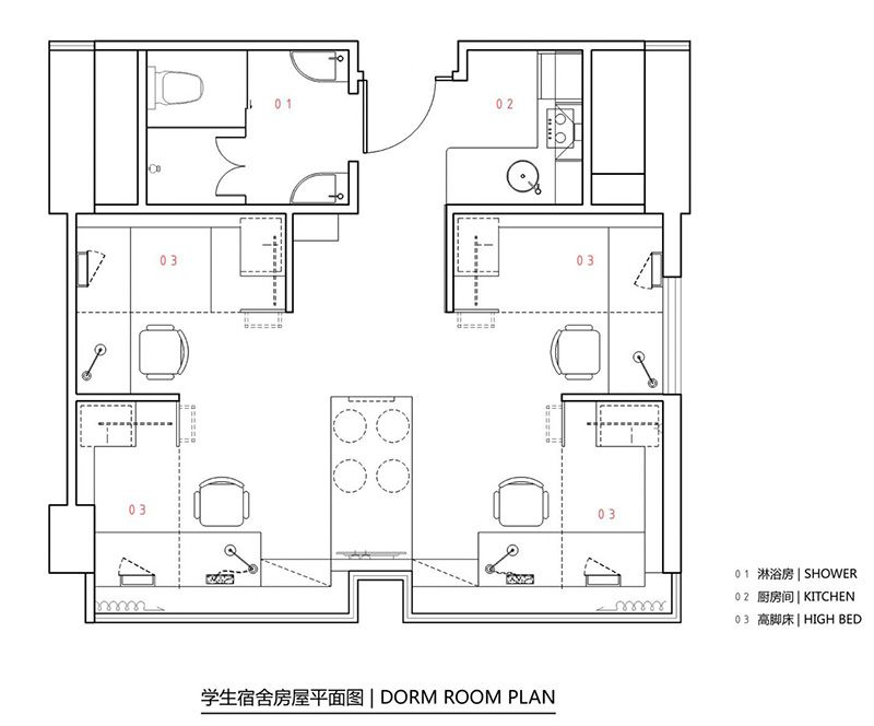 Student Apartment In Hong Kong Student apartment, Apartments and - plan 3 k che