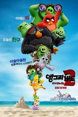 The Angry Birds Movie 2 (2019) marvel movies 2017 The Angry Birds Movie 2 (2019) order of marvel movies The Angry Birds Movie 2 (2019) free hd movies online The Angry Birds Movie 2 (2019) good horror movies on netflix The Angry Birds Movie 2 (2019) new movies out on dvd Download The Angry Birds Movie 2 (2019) HD 720p Full Movie for free - Watch or Stream Free HD Quality Movies #imdb #movies #movienight #movieposters #moviesonline #streamingonline #freemovies #hdmovies #onlinemovies #freeonline #marvelmoviesinorder