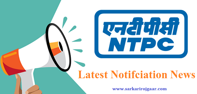 Ntpc Engineer Recruitment 2019 Apply Online 203 E2 Grade Engg Post Government Jobs Apply Online How To Apply