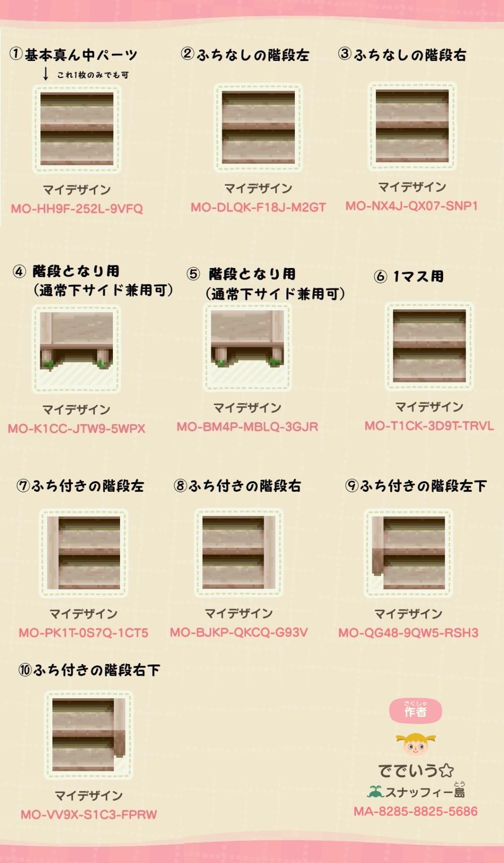 ボード Animal Crossing Patterns のピン