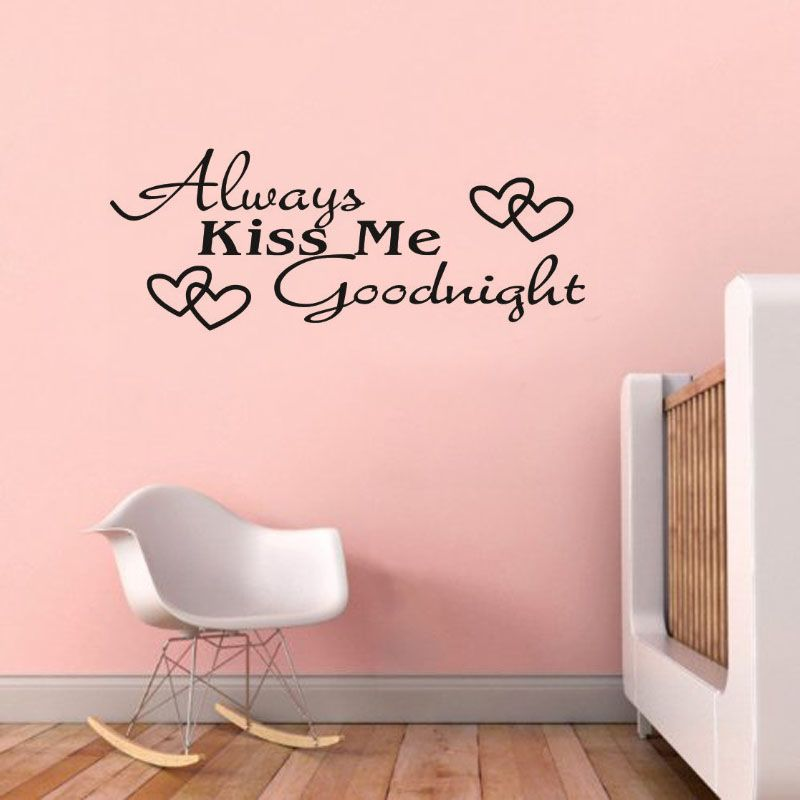 1X Always Kiss Me Goodnight Love Art Quote Wall Decals Removable ...