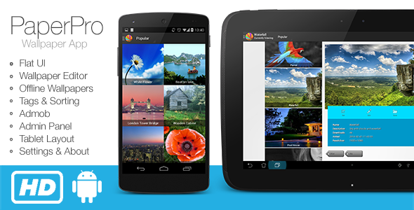 android layout download