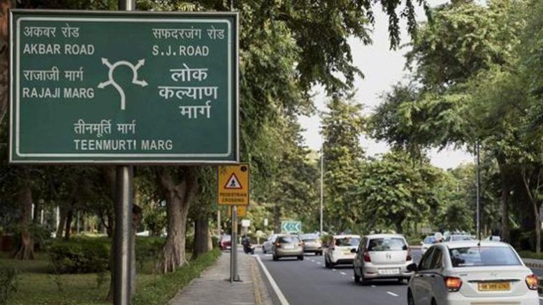 Delhi to get sign boards with area officials phone number