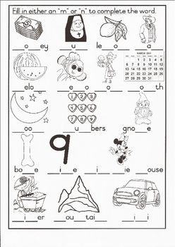 M Or N Worksheet Grade 1 1st Grade Worksheets Worksheets
