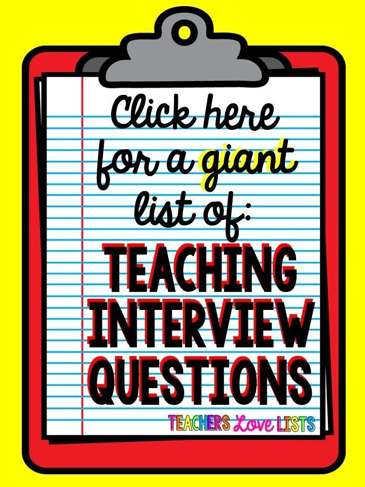 Giant list of teaching interview questions to nail your teacher - interview questions for teachers