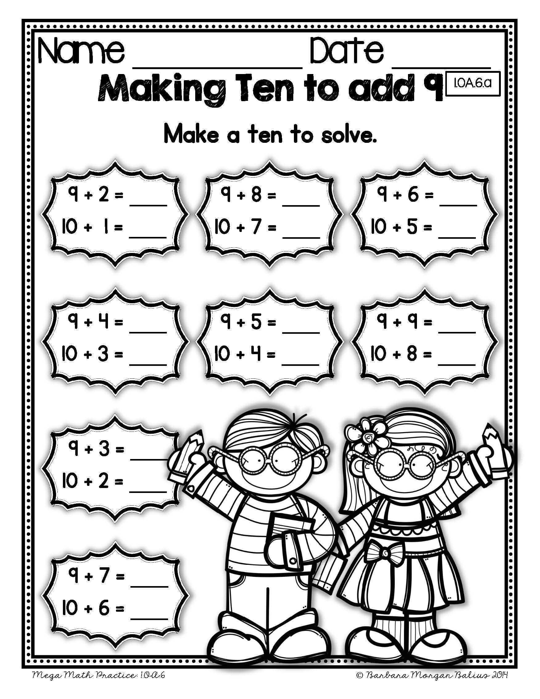 Morning Work First Grade Math Mega Practice 1 Oa Bundle