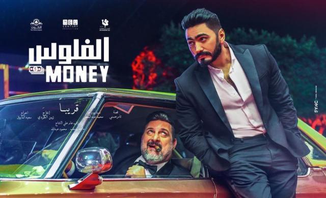تامر حسني يتفوق على محمد رمضان بفيلمه الجديد Halloween Full Movie Full Movies Full Movies Online
