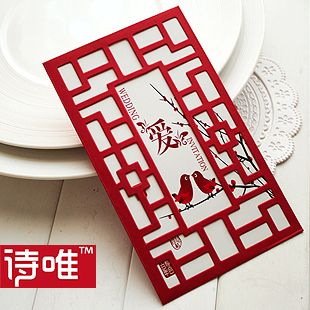 Chinese Wedding Style Invitation