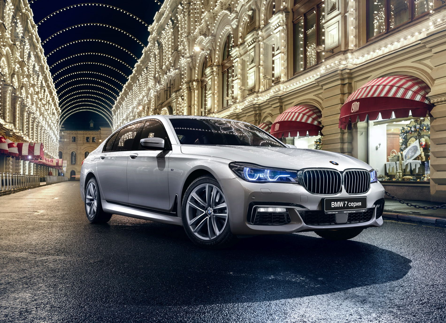 2016 Bmw 7 Series In Imperial Blue Photos
