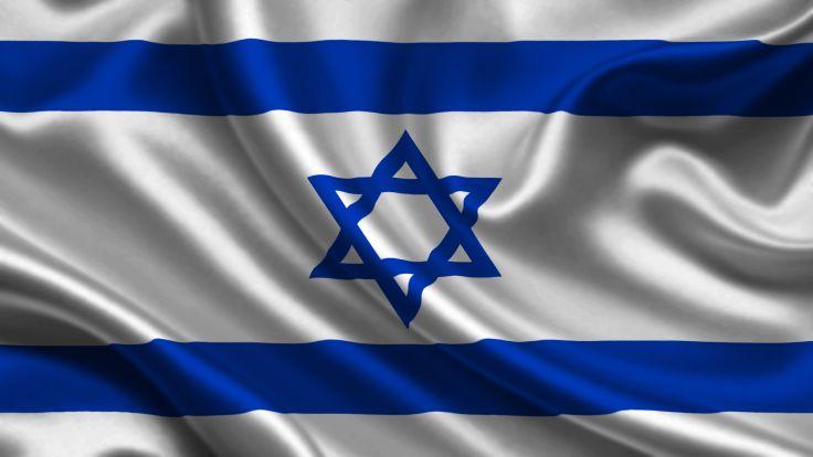 Israel En 2020 Bandera De Israel Judios Israel