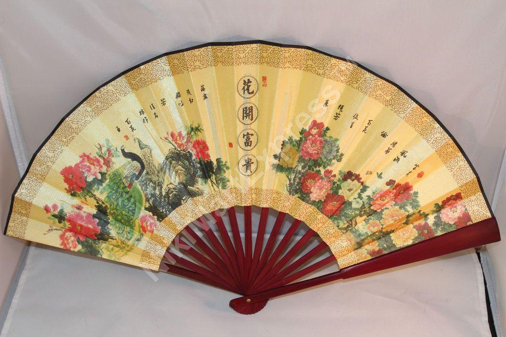 Large Chinese Bamboo & Silk Hand Folding Fan, Wall Art, Decoration ...