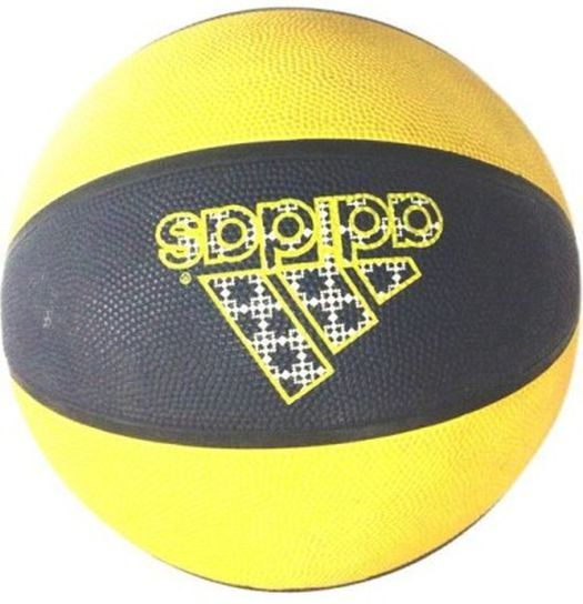 Adidas Yellow And Black Basketball Size 7 Diameter 25 Cmpack Of 1 Yellow True Online Basketball Search Engine
