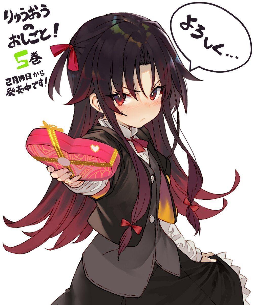 「夜叉神天衣」的圖片搜尋結果 | Anime