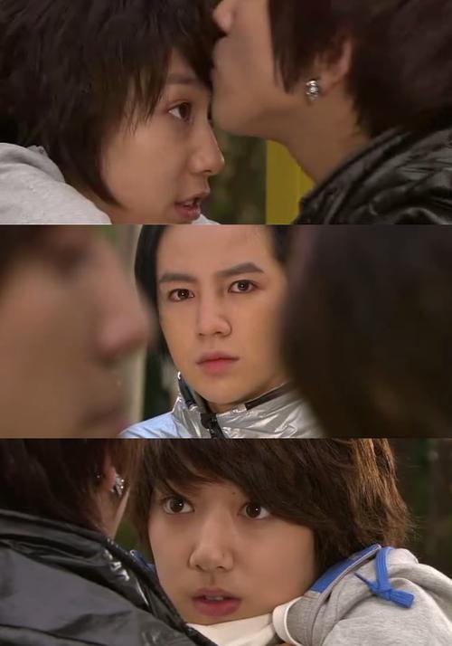 Shin hye geun suk dating advice